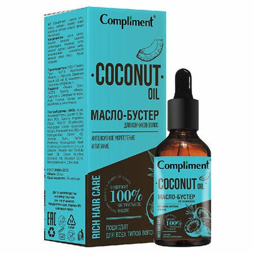 Compliment Rich Hair Care Масло-бустер для кончиков волос Интенсивная защита и..