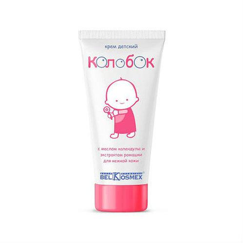 BelKosmex Колобок Крем детский с маслом календулы и экстрактом ромашки для неж..