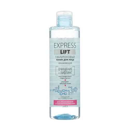 Compliment Express Lift гиалуроновый тоник для лица увлажняющий, 250мл