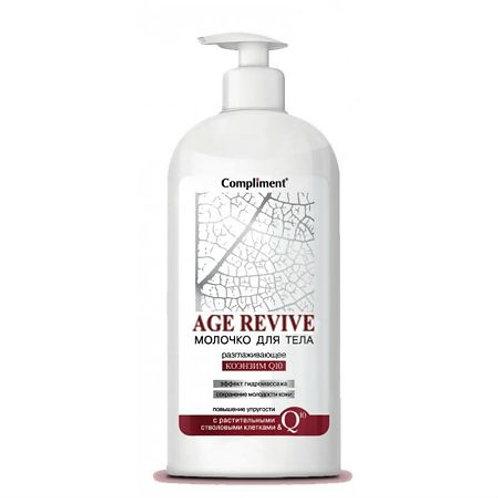 Compliment Age Revive Молочко для тела, 400 мл