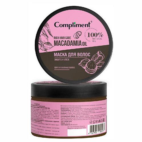 Compliment Rich Hair Care Маска для волос Интенсивная защита и блеск Macadamia..