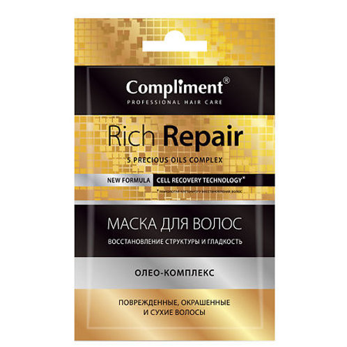Compliment Саше маска для волос Rich repair Восстановление структуры и гладкос..