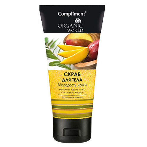 Compliment Organic World Скраб для тела Молодость кожи, 200 мл