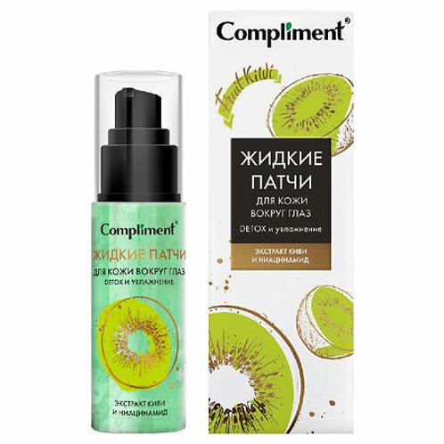 Compliment Жидкие патчи для кожи вокруг глаз Detox и увлажнение с экстрактом к..
