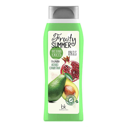 BelKosmex Fruity Summer Гель для душа авакадо сочный гранат, 500 г