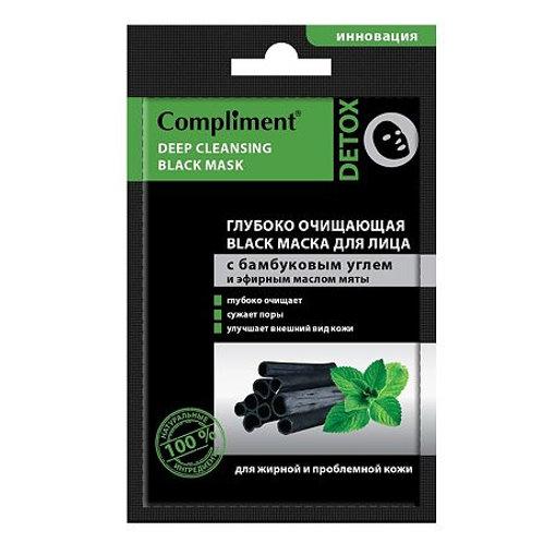 Compliment Саше Глубоко очищающая BLACK маска для лица с бамбуковым углем, 15мл