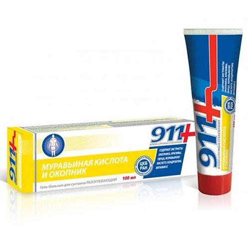 911Гель-бальзамМуравьинаякислота и Окопник, для суставов, 100 мл