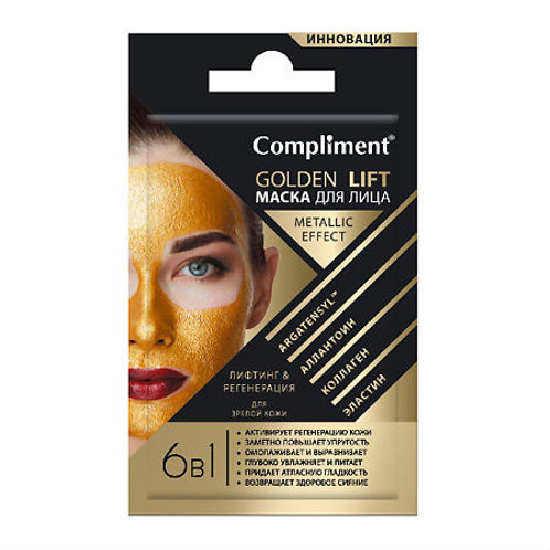 Compliment Cаше Golden Lift Маска для лица Лифтинг & Регенерация для зрелой ко..