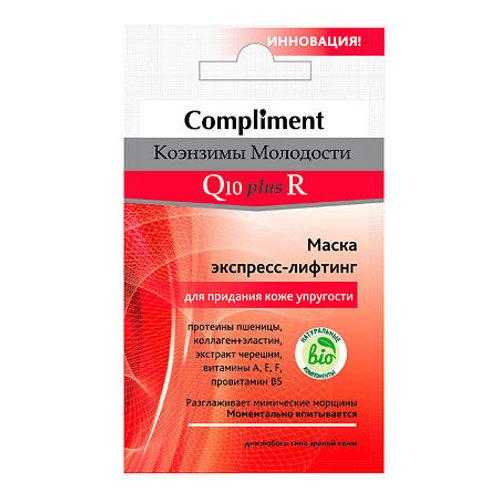 Compliment Саше Коэнзимы Молодости Q10plusR Экспресс-лифтинг для упругости кож..