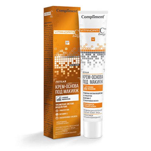 Compliment Vitanorm C+Energy Легкая крем-основа под макияж, 50мл