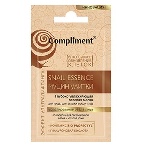 Compliment / Муцин улитки глубоко увлажняющая гелевая маска для лица, шеи и кожи