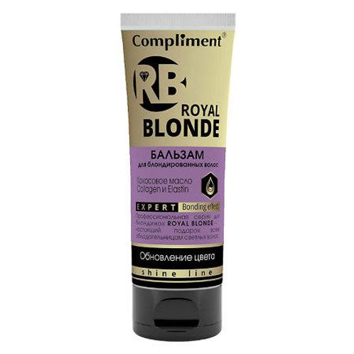 Compliment Royal Blonde Бальзам для блондированных волос, 200 мл