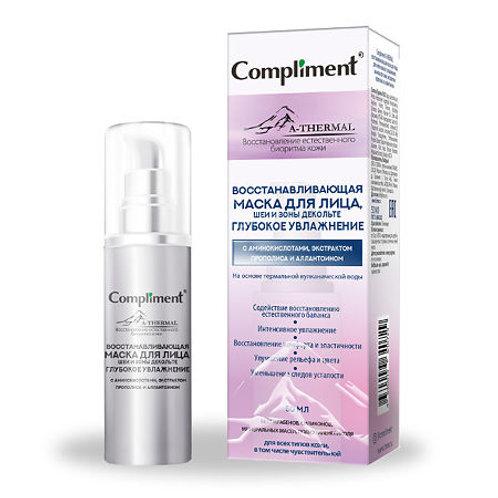 Compliment A-Thermal Маска для лица, шеи и зоны декольте глубокое увлажнение,в..