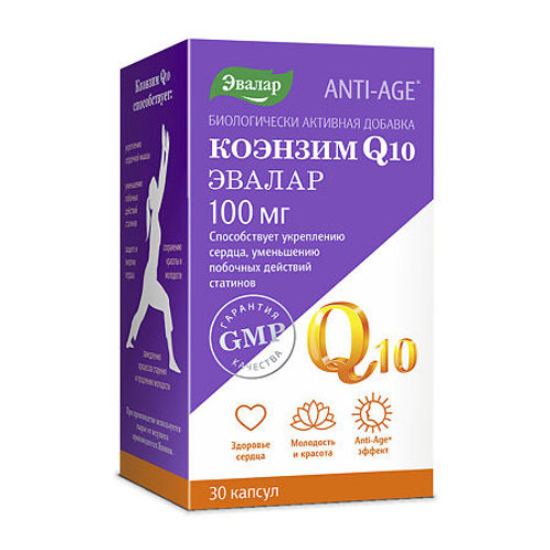 Anti-Age Коэнзим Q10 Эвалар 100 мг капсулы, 30 шт.