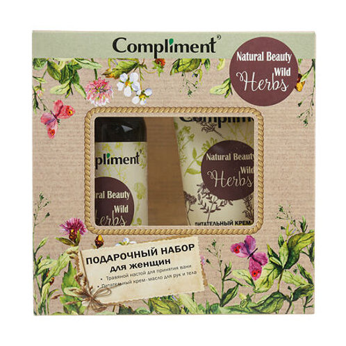 Compliment Natural Beauty Подарочный набор, wild herbs