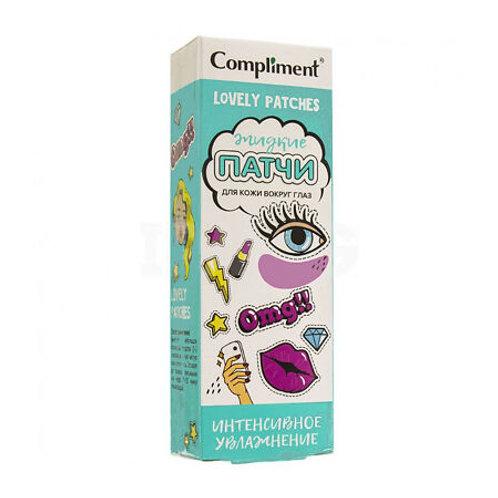 Compliment Жидкие патчи для кожи вокруг глаз Интенсивное увлажнение, 50 мл