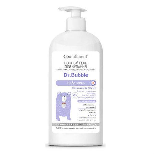 Compliment Dr. Bubble нежный гель для купания Неболейка, 400 мл