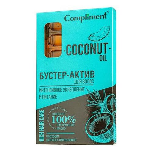 Compliment Rich Hair Care Бустер-актив для волос Интенсивное укрепление и пита..