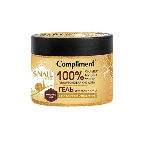 Compliment Snail Vital Гель для тела и лица Увлажнение и обновление, 400 мл