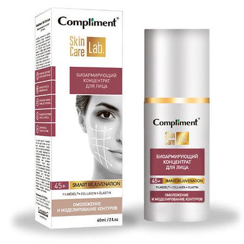 Compliment Skin Care Lab. Биоармирующий концентрат для лица, 60 мл