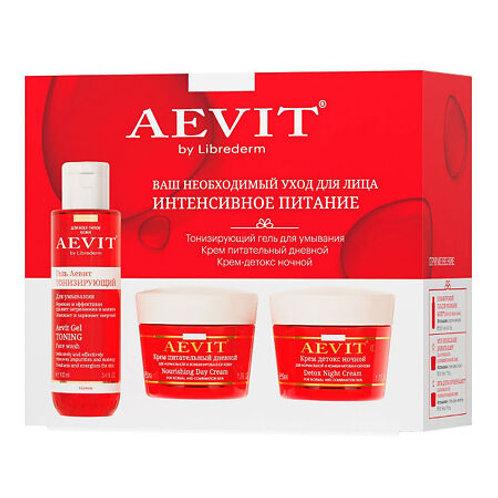 Aevit by Librederm набор для ухода за лицом, интенсивное питание плюс
