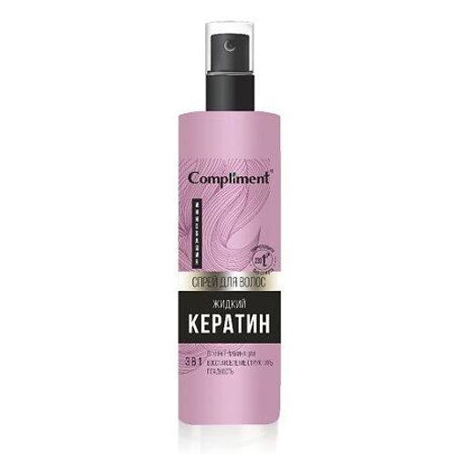 Compliment Спрей для волос Жидкий Кератин 3в1, 250 мл