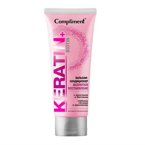 Compliment Keratin+Biotin Бальзам-кондиционер Абсолютное восстановление, 250 мл