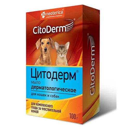 CitoDerm Мыло дерматологическое для собак и кошек, 100 г