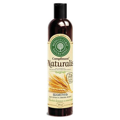 Compliment Naturalis Шампунь, конский кератин протеины пшеницы 335мл