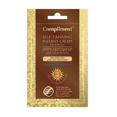 Compliment Саше Автозагар для лица и тела для смуглой кожи, 15мл