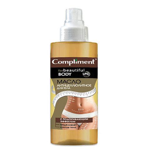 Compliment Антицеллюлитное масло для тела с подтягивающим эффектом, 200 мл