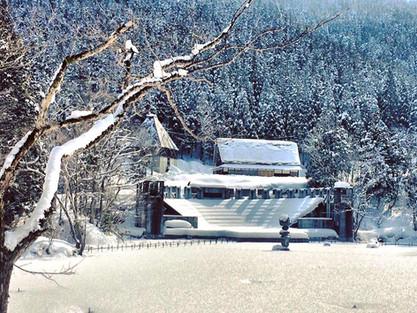 Winter in Toga, Japan