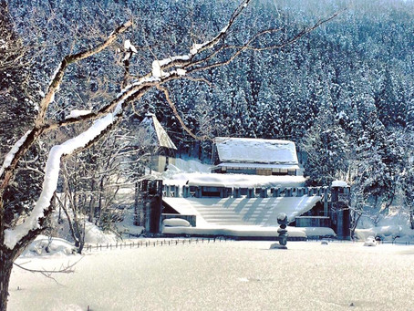 Winter in Toga, Japan