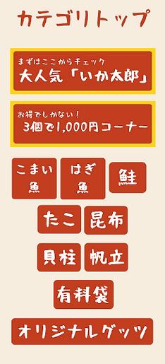 スクリーンショット 2021-04-21 11.56.18.png