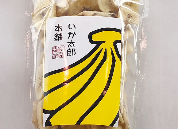塩バナナチップ
