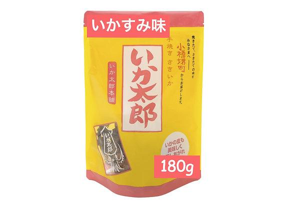 特大いか太郎(いかすみ味)180g