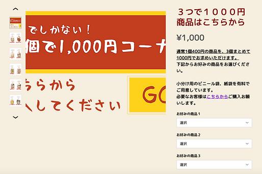 スクリーンショット 2021-04-21 13.17.47.png