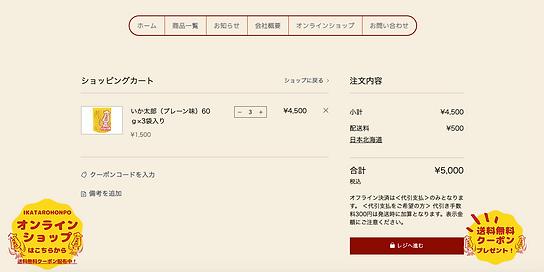 スクリーンショット 2021-04-23 11.42.29.png