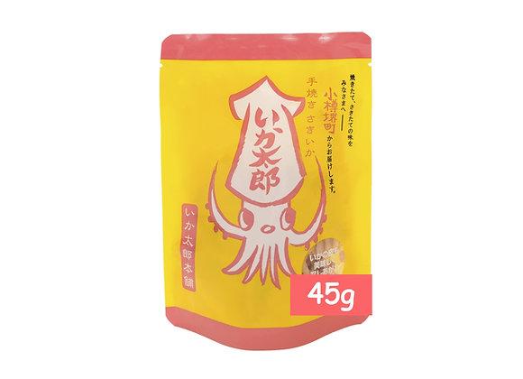 いか太郎(プレーン味)45g