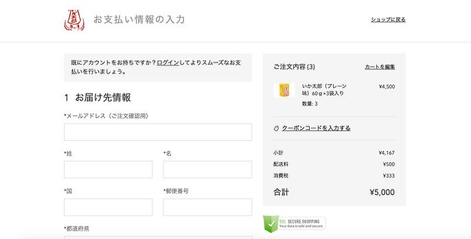 スクリーンショット 2021-04-23 11.43.12.png