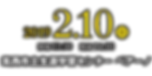 210.png