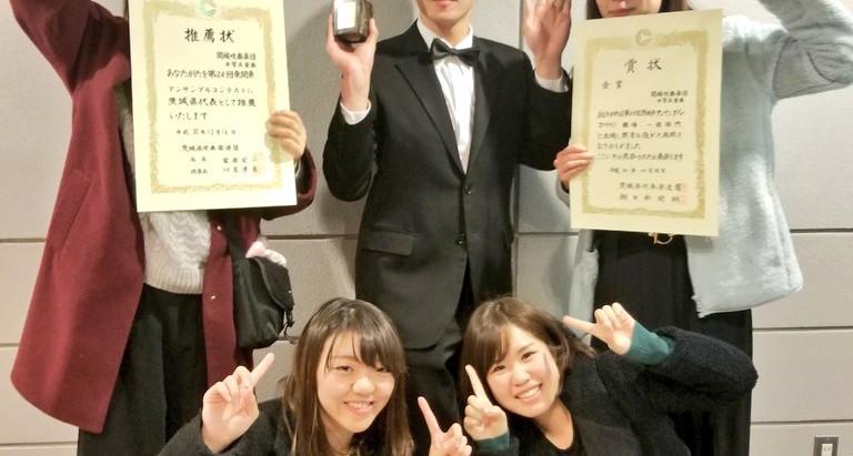【アンコン】木管五重奏 東関東へ!