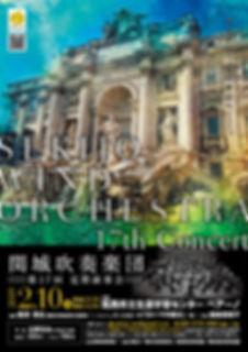 sekijo_concert2019_1.jpg