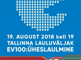 EV100 ÜHESLAULMINE: LAULU VÕIM ja SAJANDI SUMIN ITAALIAS Roomas 10. augustil kl 17:00