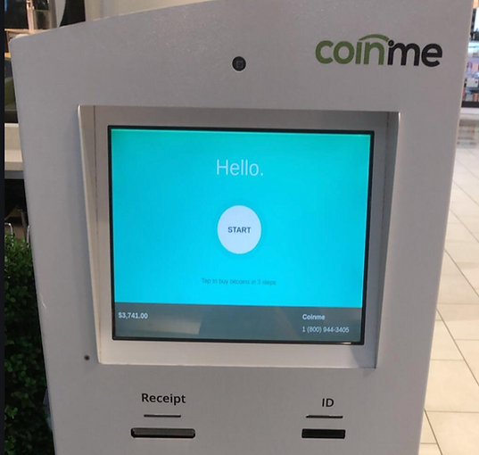 coinme kiosk screen.png