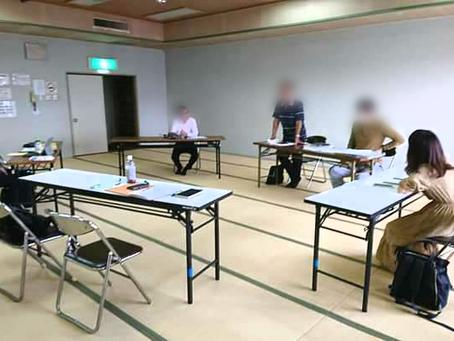 【9月例会】和歌山言友会のこれからについて話し合いました!