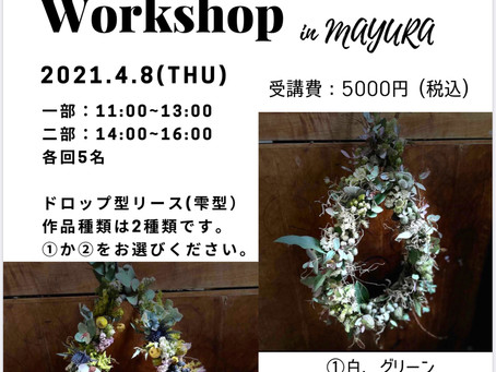 kaka Flower Workshop