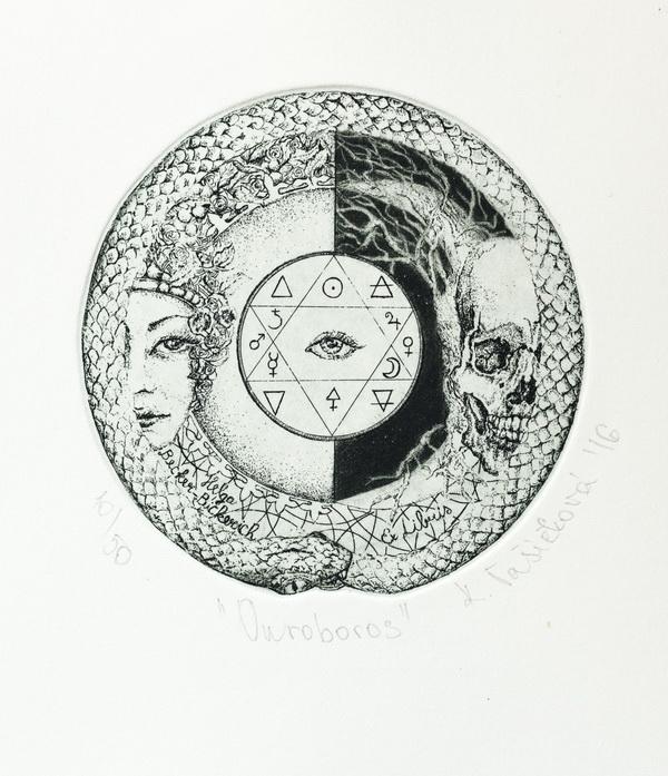 Ouroboros by katarina vasickova