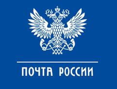 pochta_logo.jpg