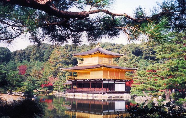 Kinkaku-ji - 金閣寺